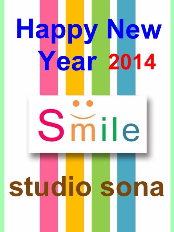 Happy New Year♪