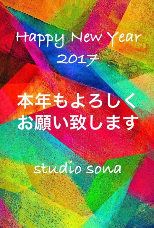 ☆Happy New Year☆2017