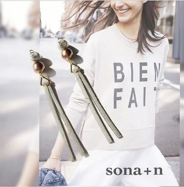 「sona+n」開店!