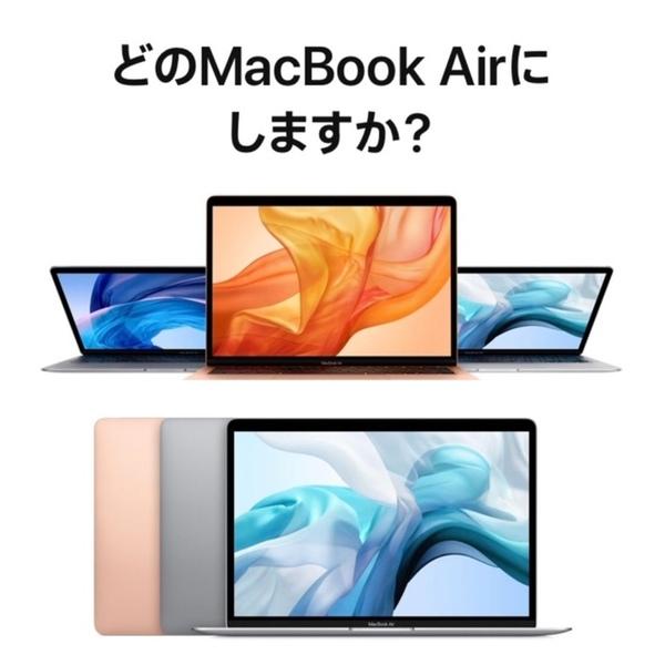 憧れのMac book airがやって来た♪