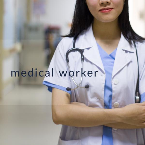 医療従事者の給料カット・・・