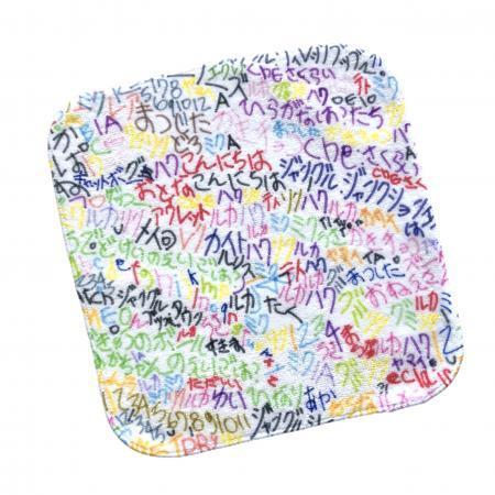 自閉症の女の子が書いたカラフル文字のハンカチ